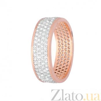 Серебряное кольцо с цирконием Полярная ночь 000028400