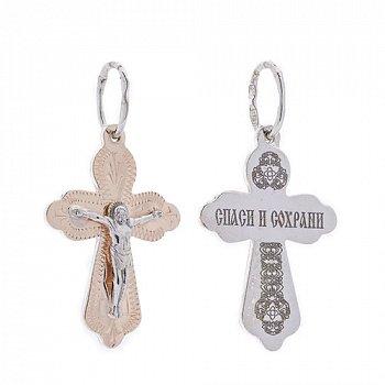 Серебряный крестик Ангел Хранитель с золотой накладкой и насечкой 000039960