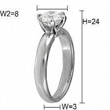 Кольцо из белого золота Парлентина с бриллиантом