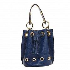 Кожаный клатч 1660 синего цвета с декоративной перфорацией, ремнем на плечо и кулиской
