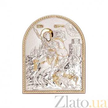 Позолоченная икона Георгия Победоносца AQA--15142222