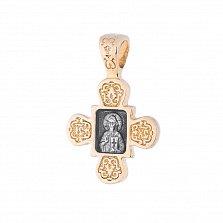 Серебряный крест Господи Спаси и Сохрани