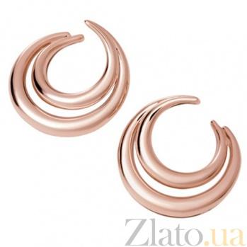 Серьги Serpenti из розового золота  E-Stern-R2