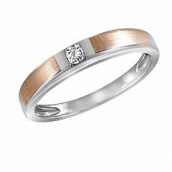 Обручальное кольцо из белого золота Кассиопея с бриллиантом