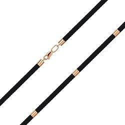 Ювелирный шнурок из текстиля и красного золота 000144200