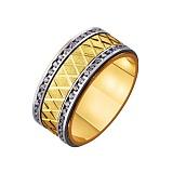 Золотое обручальное кольцо Моей королеве