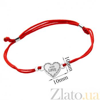 Шелковый браслет со вставкой With love с узором 000022692