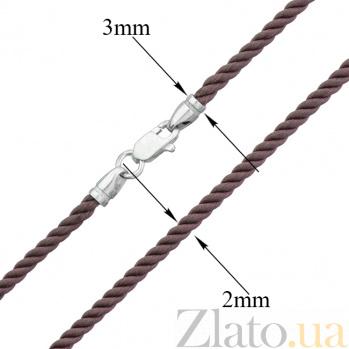 Коричневый крученый шелковый шнурок Милан с серебряным замком, 2мм 000078913