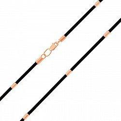 Ювелирный шнурок со вставками красного золота и черным каучуком 000129003