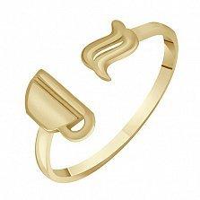 Кольцо из желтого золота Coffee Break