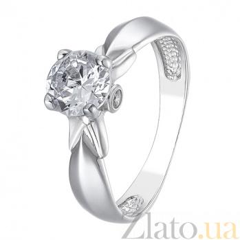 Серебряное кольцо Признание в чувствах HUF--14476-Р
