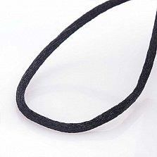 Шелковый шнурок Лиас с гладкой серебряной застежкой, 2мм