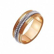 Золотое обручальное кольцо Эшли