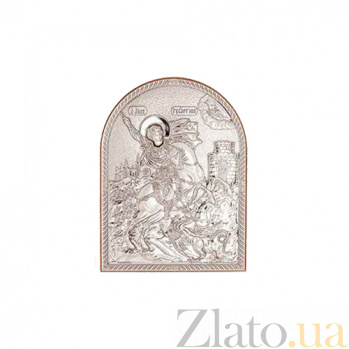 Георгий Победоносец икона серебряная AQA--15132221