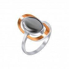 Серебряное кольцо Тунис с гематитом и золотой накладкой