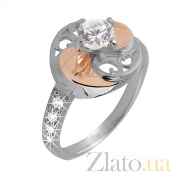 Серебряное кольцо с золотой вставкой и цирконием Фортуна BGS--330к