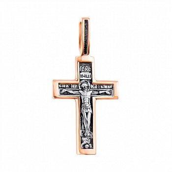 Православний срібний хрестик з позолотою та чорнінням 000130852