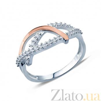 Серебряное кольцо Джемма с золотом и цирконием AQA--Г0298К