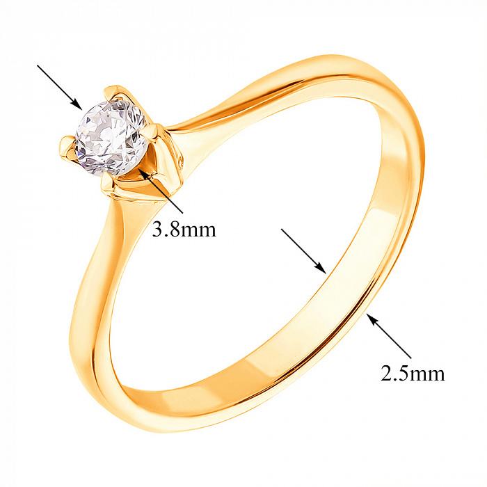 Кольцо из желтого золота с бриллиантом, 0,22ct 000034595 000034595