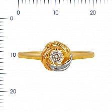 Кольцо из комбинированного золота Розалинда с цирконием