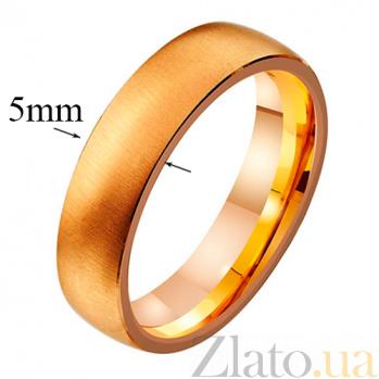Золотое матированное обручальное кольцо Идеал TRF--4111010