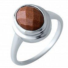 Серебряное кольцо Гермия с коньячным авантюрином