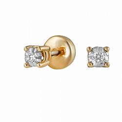 Серьги из желтого золота Летти с бриллиантами