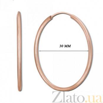 Серьги-кольца из красного золота Инфанта, диам 30мм 20811-3/01/0