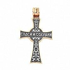 Крестик из серебра Добрый пастырь с красной позолотой и чернением