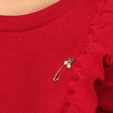 Серебряная булавка Вишенки с розовой эмалью и родием