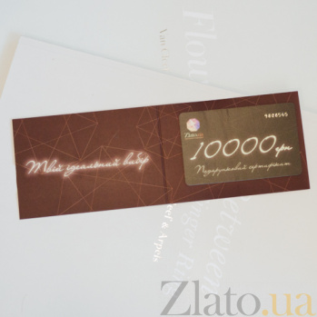 Подарочный сертификат на 10 000 грн F
