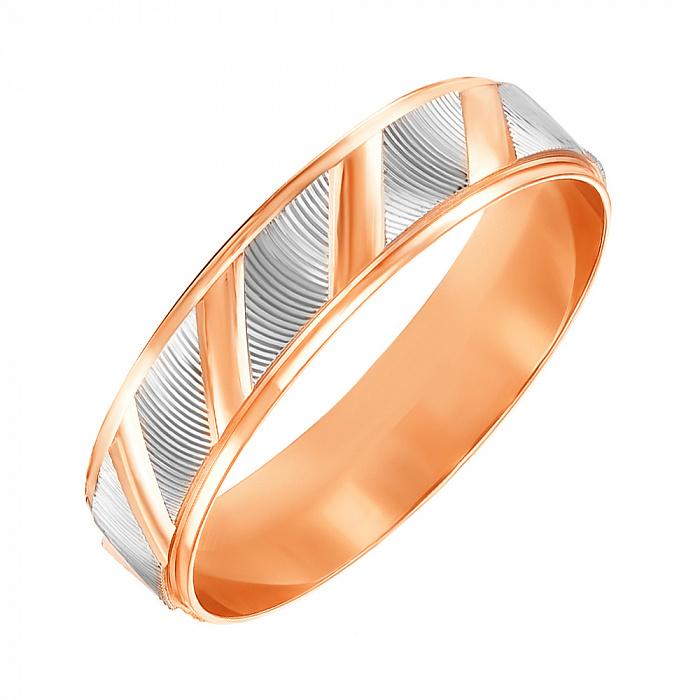 Обручальное кольцо в комбинированном цвете золота с алмазной гранью 000000359 1100/1