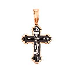 Серебряный крестик с чернением и позолотой 000122530