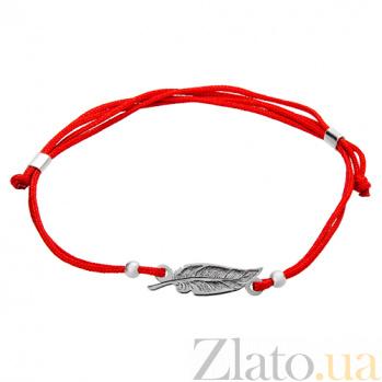 Шелковый браслет Пёрышко с серебряной фигурной вставкой Пёрышко