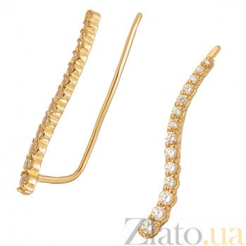 Золотые серьги-каффы с фианитами Савиньон 000007966