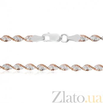 Серебряная цепь Фиорентина с позолотой, 50 см 000030831