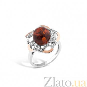 Серебряное родированное кольцо Моретта с золотыми накладками, шариком янтаря и фианитами 000082131