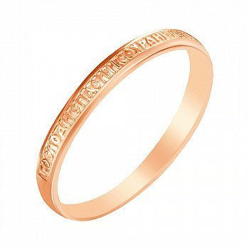 Позолоченное серебряное кольцо Крепкая вера 000039568