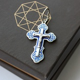 Серебряный крест Высшая сила с синей эмалью