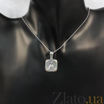 Серебряная ладанка 000102167