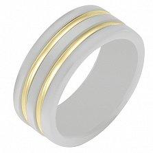 Белое керамическое кольцо Бизнес со вставками желтого золота