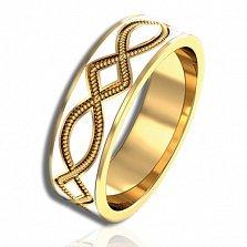 Золотое кольцо Радость жизни с белой эмалью