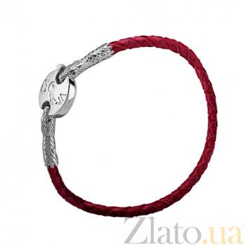 Красный кожаный браслет Змеиная мудрость со вставками серебра и синтетическими корундами 000027048