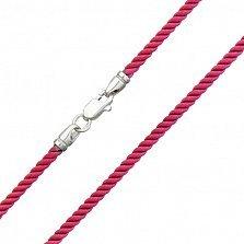 Темно-розовый крученый шелковый шнурок Милан с серебряным замком, 2мм