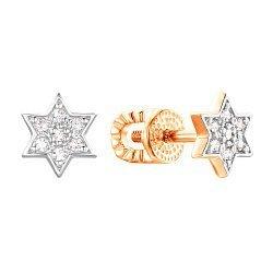 Золоті сережки в комбінованому кольорі з фіанітами 000139273