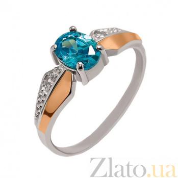 Серебряное кольцо с золотыми вставками и фианитами Версаль BGS--457к