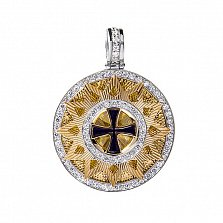 Серебряный кулон Звезда Эрцгаммы с евро позолотой, синей эмалью, фианитами и насечкой, ø 2,5 см