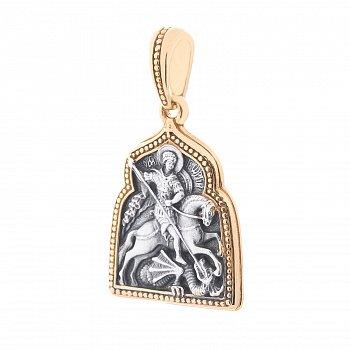 Серебряная ладанка Георгий Победоносец с позолотой и чернением 000127794