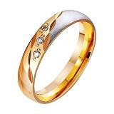 Золотое обручальное кольцо с фианитами Вечное чувство