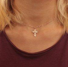 Золотой крестик Благодать с узорными насечками